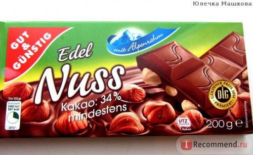 Шоколад молочный Edel Nuss (с цельным лесным орехом) Германия 200г, фото 2