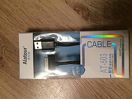Кабель 30pin для iphone 4/4S-черный (Alatour)