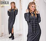 Длинное платье с капюшоном больших размеров, фото 2