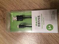 Кабель lightning для iphone 5-7-черный (maimi)2.1А