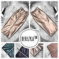 Женская кожанная юбка с замочками (4 цвета)