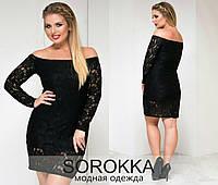Платье Коктейльное облегающее гипюрное чёрное Батал