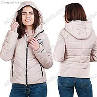 Женская весенняя куртка Чаки бежевая 42-50рр, фото 1