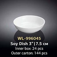 Емкость для соуса 7,5см Wilmax WL-996045