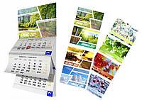 Дизайн календарей настенных