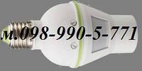 Инфракрасный датчик движения с цоколем Е27. Сенсор. ДР-450