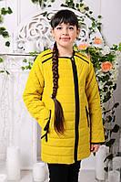 Детская Куртка на девочку (весна)  марго 122-146см