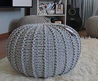 Пуфик интерьерный декоративный бескаркасный вязаный спицами серый.
