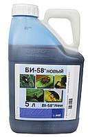 Инсектицид Би - 58 ( 5л ) диметоат 400 г/л