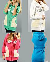 Куртка женская трикотажная. Женская спортивная куртка