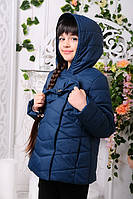 Детская Куртка на девочку (весна)  бант 122-146см