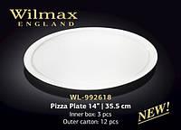 Блюдо для пиццы 35,5 см Wilmax WL-992618