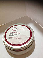 Масло для тела Yamuna Grape Seed Oil Body Butter