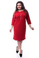 Платье женское в большом размере с украшением в комплекте