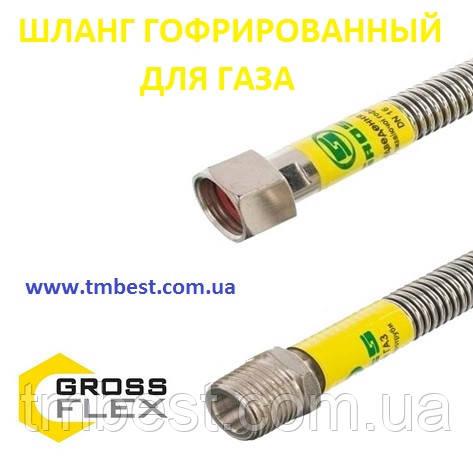 """Шланг гофрированный для газа 60 см 1/2"""" ВН Gross"""