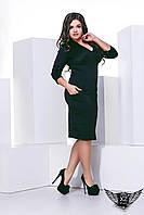 Элегантное платье с вырезом и рукавом 3/4 больших размеров