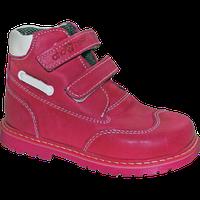 Ортопедические  ботинки демисезонные Форест-Орто 06-563