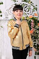 Детский бомбер, кожанная куртка 122-146см