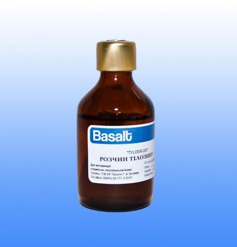 Тилозин-50 50 мл (Базальт) ветеринарный антибиотик широкого спектра действия