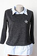 Блуза-рубашка звездочка