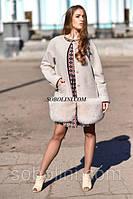 Пальто кашемировое, низ отделан мехом финского песца, цвет кремовый