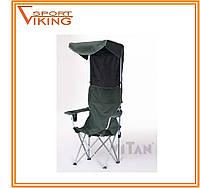 """Складной стул-кресло с крышей """"Вояж-комфорт"""""""