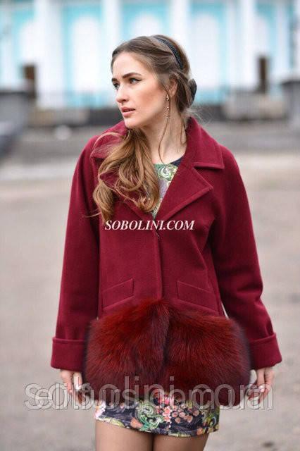 Короткое кашемировое пальто, низ отделан мехом финского песца, цвет марсала