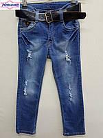 Брюки джинс для мальчика 16, упаковка 4 шт. рост от 1 до 2 лет