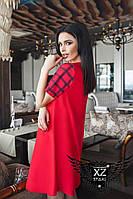 Платье с рукавом в клеточку свободное короткое яркое