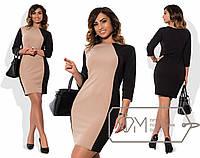 Платье женское черное с бежевым UD/-061012