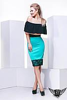 Платье с кружевом и открытыми плечами  Августа