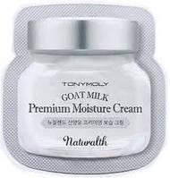 Увлажняющий крем с козьим молоком Tony Moly Naturalth Goat Milk premium moisture cream