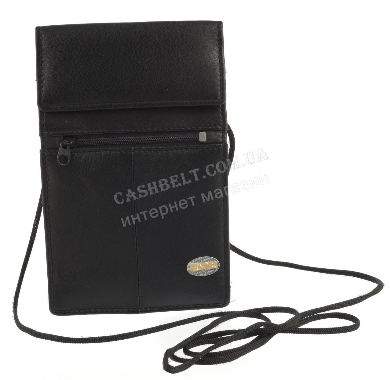 fbc43e62d7b9 Мужская стильная черная нашейная сумка кошелек с натуральной кожи SWAN art.  шнурок черный