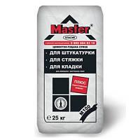 Смесь кладочная Master-Класик 25 кг