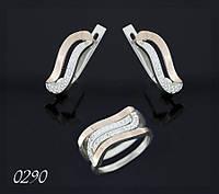Серебряные серьги и кольцо с золотыми накладками