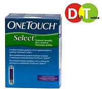 Тест-полоски One Touch Select(Ван Тач Селект) 50шт/уп