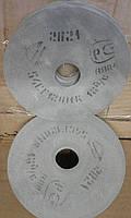Круги резина(вулканитовые)150*10*32