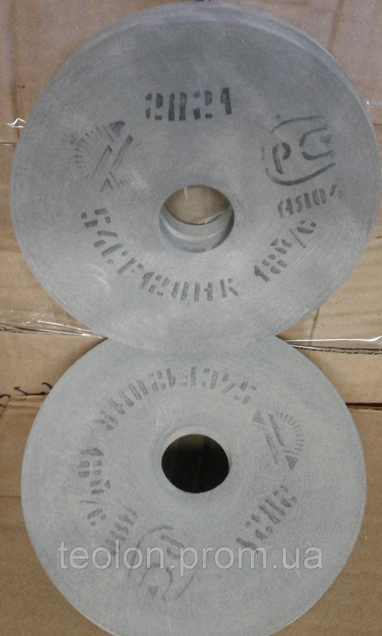 Круги резина(вулканитовые)150*10*32 - teolon в Харькове