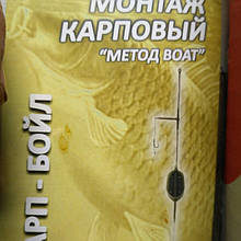 Карповый монтаж #44 Метод Boat. 60 грамм