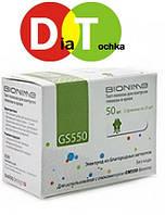 Тест-полоски Bionime GS 550(Бионайм джс 550)-50шт/уп
