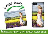 Чехол (бампер) для Lenovo K910 Vibe Z с Вашим фото (печать на чехле)