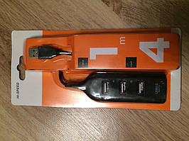USB-hub развитвитель 4port черная 0,3м.