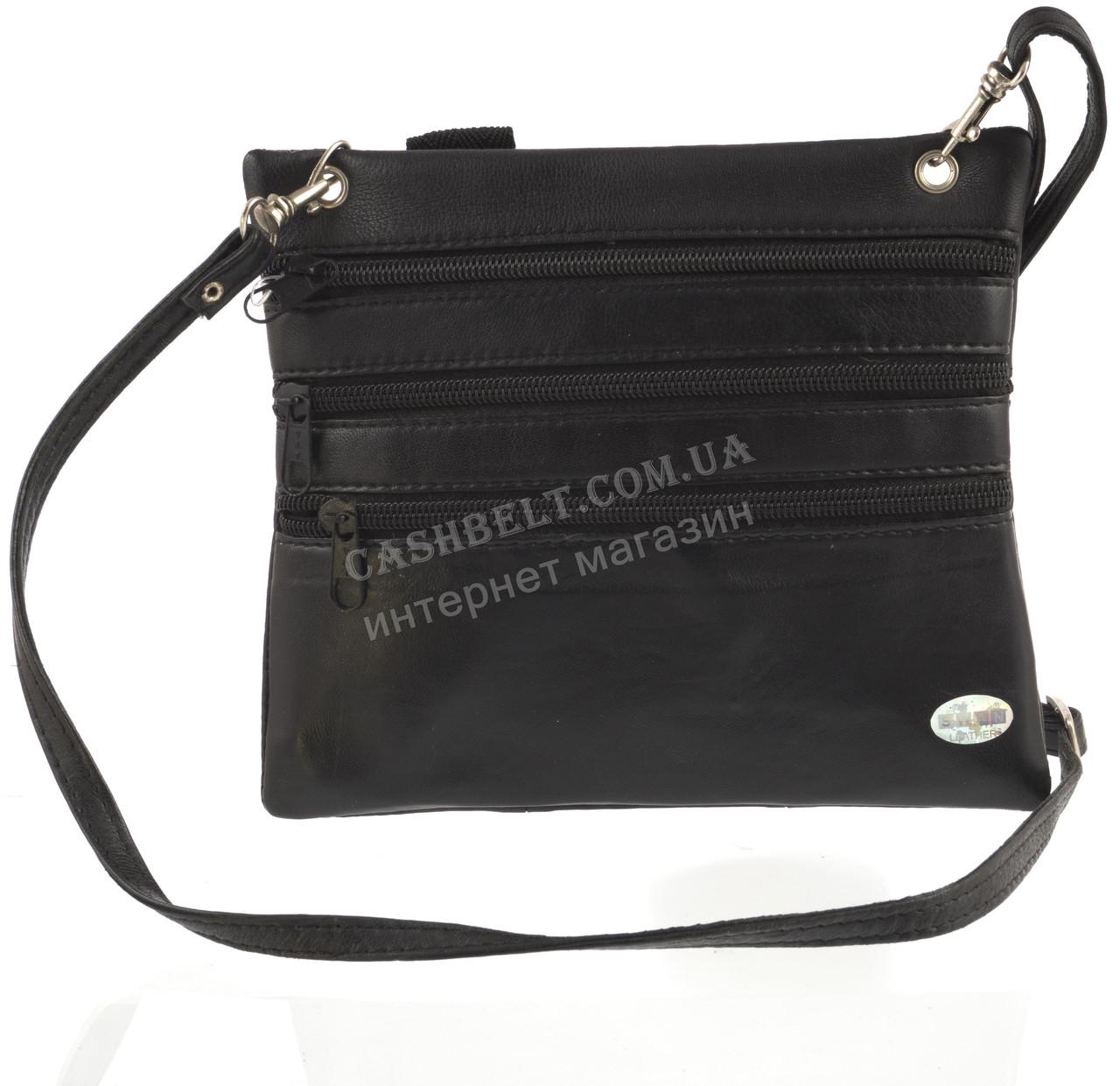 79587670b797 Мужская стильная черная наплечная сумка с натуральной кожи с креплением на  пояс SWAN art. три молнии