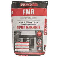 Смесь кладочная Bau Gut FMR 15 кг