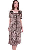 Летний женский халат с 50-56