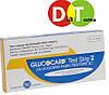 Тест-Полоски Glucocard Test Strip 2(Супер Глюкокард 2)  50шт