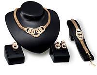 Комплект Кольца/серьги, кольцо, браслет и колье/бижутерия/цвет золото