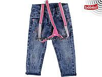 Стильные джинсы с подтяжками для девочки 1 года. 212964