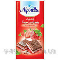 Шоколад  Alpinella молочный шоколад с клубникой  Strawberry 100г