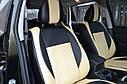 Чехлы из экокожи или экокожа+ткань Volkswagen (ФольксВаген)., фото 2